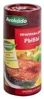 """Приправа для рыбы """"Avokado"""" (200 г)"""