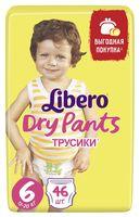 "Подгузники-трусики ""Libero. Dry Pants 6"" (13-20 кг; 46 шт.)"