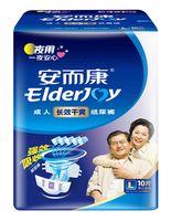 """Подгузники для взрослых """"ElderJoy"""" (L; 10 шт.; арт. L210)"""