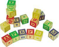 """Развивающая деревянная игрушка """"Кубики №2"""" (16 штук)"""