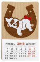 "Календарь на магните ""Собака в подкове"" (коричневая)"
