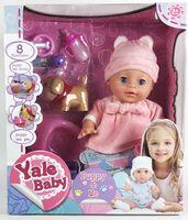 "Пупс интерактивный ""Yale baby"" (арт. YL1820G)"