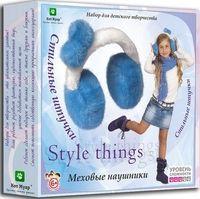 """Набор для шитья """"Меховые наушники"""" (голубой)"""