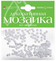 Мозаика декоративная из акрила №1 (4х4 мм; 200 шт.; белый)