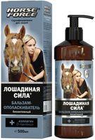 """Бальзам-ополаскиватель для волос """"С коллагеном и провитамином В5"""" (500 мл)"""