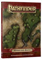 """Игровое поле """"Pathfinder. Настольная ролевая игра. Болото"""""""