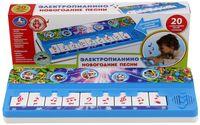 "Синтезатор ""Новогодние песни"" (арт. B1517258-R17)"