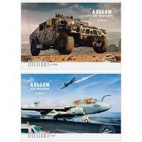"""Альбом для рисования """"Military"""" (А4; 20 листов; в ассортименте)"""