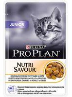 "Пресервы для котят ""Nutri Savour. Junior"" (85 г; курица в желе)"