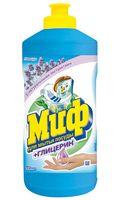 "Средство для мытья посуды МИФ ""Бальзам Лаванда"" (0,5 л.)"