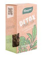 """Чай зеленый листовой """"Smart Tea. Детокс"""" (75 г)"""