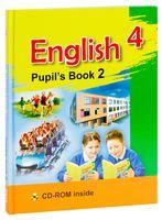 Английский язык. 4 класс. В 2-х частях. Часть 2 (+ CD)