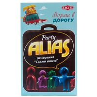ALIAS: Party (����������)