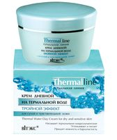 Крем дневной для сухой и чувствительной кожи (45 мл)