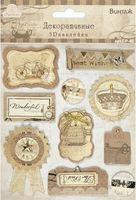 Наклейки объемные декоративные (10 шт.; арт. CP-40)