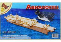 """Сборная деревянная модель """"Авианосец"""""""