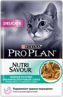 """Пресервы для кошек """"Nutri Savour. Delicate"""" (85 г; океаническая рыба в соусе)"""