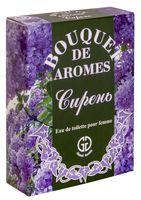 """Туалетная вода для женщин """"Bouquet De Aromes. Сирень"""" (95 мл)"""