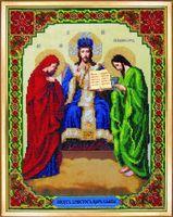 """Вышивка бисером """"Иисус Христос, Царь Славы"""" (271х347 мм)"""