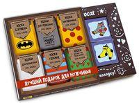 """Набор шоколада """"ChokoCat. Носки"""" (60 г)"""