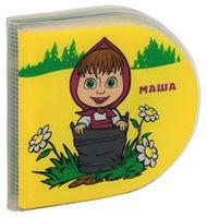 Маша и Медведь. Книжка-пищалка для ванной
