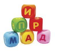 """Набор игрушек для купания """"Учим буквы"""" (6 шт.)"""
