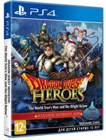 Dragon Quest Heroes: The World Tree`s Woe and the Blight Below (PS4)