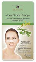 """Очищающие полоски для носа """"Алоэ"""" (3 шт)"""