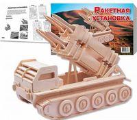 """Сборная деревянная модель """"Ракетная установка"""""""