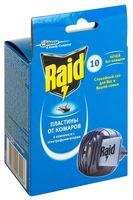 "Электрофумигатор с пластинами от комаров ""Raid"" (10 пластин)"