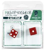 """Набор кубиков D6 """"Простые"""" (16 мм; 2 шт.; красно-белый)"""
