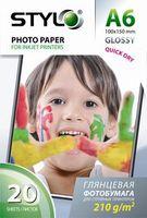 Глянцевая фотобумага Stylo 210 (20 листов, 210 г/м2, формат - А4 (210х297мм))