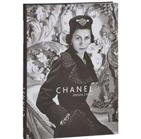 Коко Шанель. Икона стиля