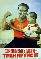 """Магнит сувенирный """"Советские плакаты"""" (арт. 1030)"""