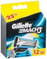 Кассета для станка Gillette Mach3 (12 шт)