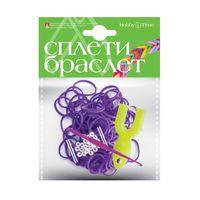 """Набор для плетения из резиночек """"Фиолетовый"""" (1000 шт.)"""
