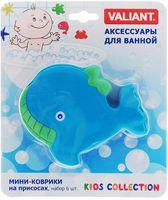 """Набор игрушек для купания """"Кит"""" (6 шт.)"""