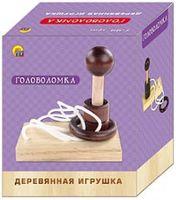 Головоломка деревянная №13