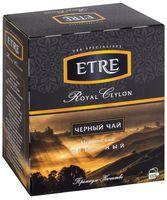 """Чай черный """"ETRE. Royal Ceylon"""" (100 пакетиков)"""