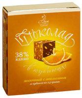 """Шоколад молочный """"O'Zera"""" (90 г; с апельсином)"""