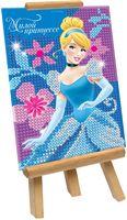 "Алмазная вышивка-мозаика ""Милой принцессе!"" (150х105 мм)"