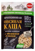"""Каша быстрого приготовления протеиновая """"Bionova. С толокном и семенами льна"""" (40 г)"""
