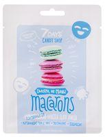 """Тканевая маска для лица """"Macarons. Черничный йогурт"""" (25 г)"""