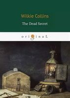 The Dead Secret (м)