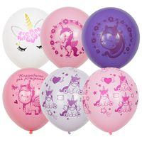 """Набор воздушных шаров """"Единорог. День рождения"""""""