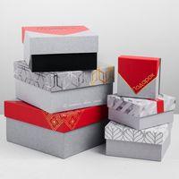 """Набор подарочных коробок """"Celebration"""" (6 шт.; арт. 4022795)"""