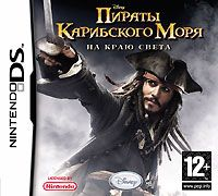 Pirates of the Caribbean 3 [DS]