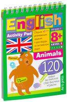 English. Животные (Animals). Уровень 1