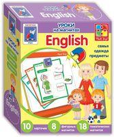 """Набор магнитов """"English. Семья"""""""