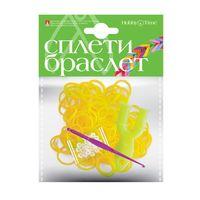 """Набор для плетения из резиночек """"Ярко-желтый"""" (1000 шт.)"""